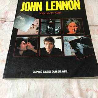 【ネット決済】ジョンレノン・ベスト楽譜