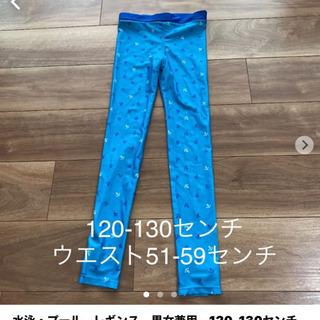 水泳・プール レギンス 男女兼用 120-130センチ