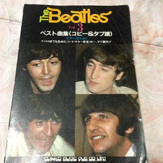 ビートルズベスト曲集vol 3
