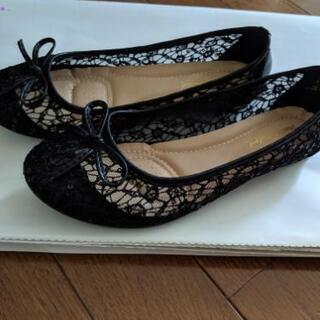 レディース 靴