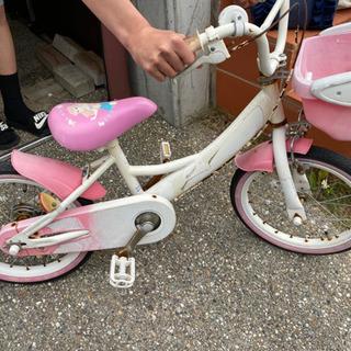 自転車 プリンセス 中古