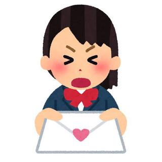 学生さんの内職募集します(≧∀≦)空いた時間に簡単作業