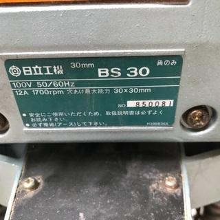 日立工機 BS30 手動カクノミ  角ノミ  木工  穴あけ - 行田市