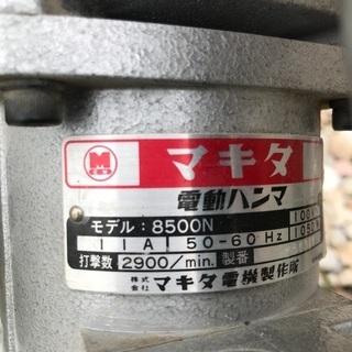 makita 8500N マキタ 電動ハンマ 通電確認済み はつり 電動工具 電動ハンマー - その他