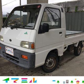 【コミコミ価格】軽自動車 H6年 サンバートラック 5万キロ 車...