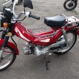 キットバイク 50cc