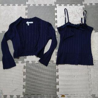 【概ねMサイズ・2点セット!】紺色キャミソール&羽織
