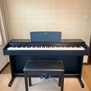 【ネット決済】引取限定!早い者勝ちヤマハ電子ピアノARIUS 18年式