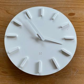 【ネット決済】時計