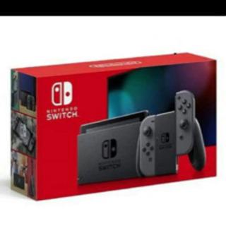 任天堂Switch スイッチ グレー 本体 新品未使用