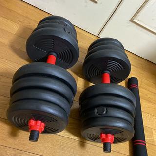 【ネット決済】ダンベル15kg 2個セット