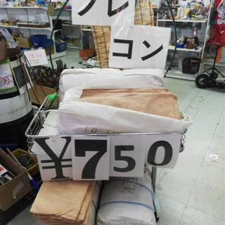 フレコン🧰買取販売工具市場🛠🛠