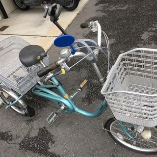 三輪 自転車