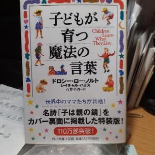 3冊 まとめて - 本/CD/DVD