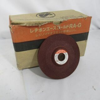 JKN2408/砥石/レジノイドオフセット研削といし/レヂボンエ...