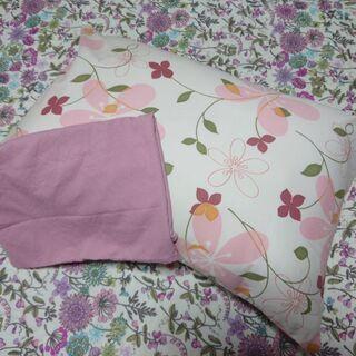 新品 枕 カバー二枚 43×63サイズ