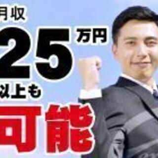 【急募!】\月25万円以上可!/ 交代制でガッツリ稼げる目視検査...