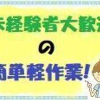 粉ミルク缶の梱包作業(15007)
