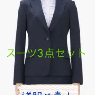 【美品】洋服の青山 スーツ 3点セット