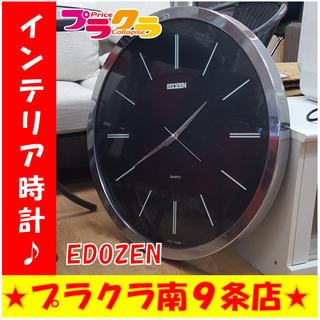 G4440 インテリア時計 掛け時計 EDOZEN 送料A 札幌...