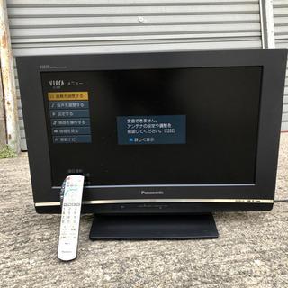 Panasonic 32型液晶テレビ VIERA 2008年製 ...