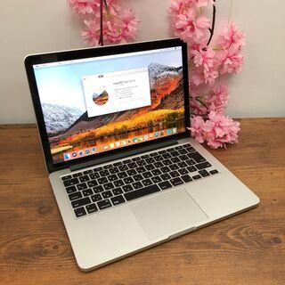 【中古】MacBook Pro (Retina, 13-i…