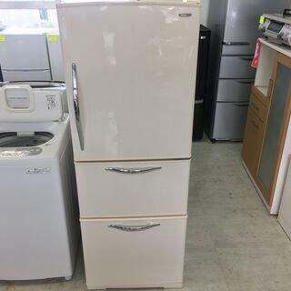 日立265L冷蔵庫 自動製氷機 2009年製 分解クリーニ…