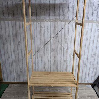 木製ハンガーラック [ナチュラル] コートハンガー 衣類収納 イ...