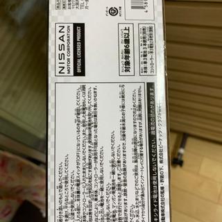ラジコン GTR パトカー - 足立区