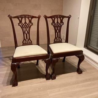 ★椅子2脚★チェア★猫足★大塚家具★