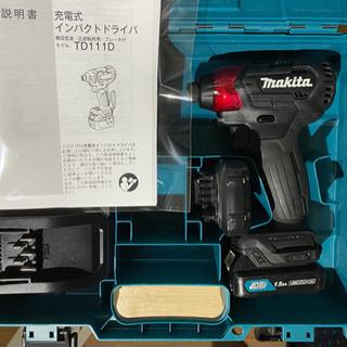 マキタ TD111D 10.8V インパクトドライバー フルセット - その他