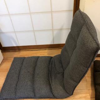 【明日明後日受け取り可能な方】ニトリ 座椅子