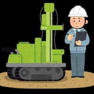 【高収入!】地盤調査補助スタッフ✨