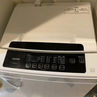 【ネット決済】洗濯機(6.0、アイリスオーヤマ)