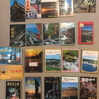 昭和のポストカード。20名所。150枚以上有り。