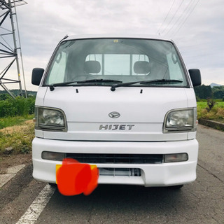 【ネット決済・配送可】ハイゼットトラック4WD