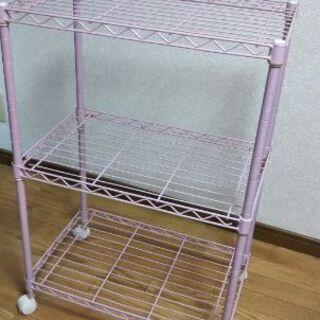 スチールラック3段 ピンク色