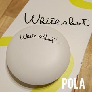 【未使用】POLA ホワイトショット フェイスパウダー
