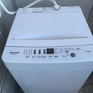 洗濯機 - 石垣市