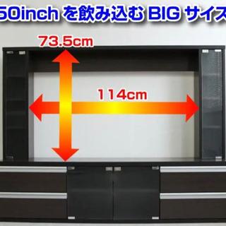 テレビ台 ゲート型 50インチ ダークブラウン - 富山市