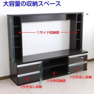 テレビ台 ゲート型 50インチ ダークブラウン − 富山県
