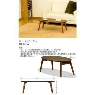テーブル 折り畳み - 家具