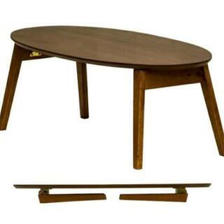 テーブル 折り畳み