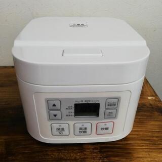 ニトリ SN-A5 2017年製 3合炊き 炊飯器