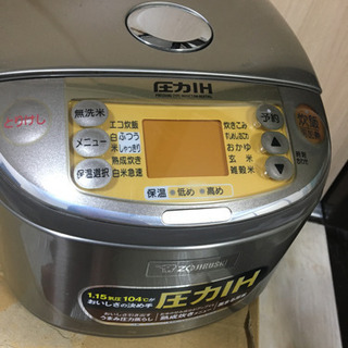 【ZOJIRUSHI】圧力IH炊飯ジャー 黒まる厚釜 NP…