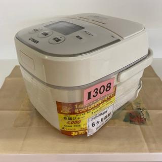 I308 TIGER 3合炊き炊飯ジャー 2015年式