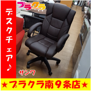 G4443 デスクチェア サンワ 100-SNC015 送料A ...