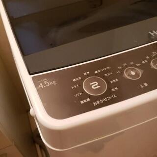 洗濯機2017年製 ハイアール