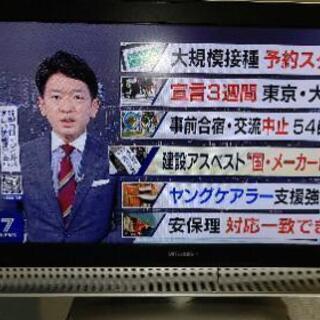 【ネット決済・配送可】三菱・液晶テレビ(LCD-H32MX60)...