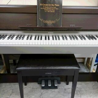 電子ピアノ YAMAHA ヤマハ ARIUS アリウス YDP-...